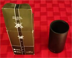 Vortex 50mm sunshade