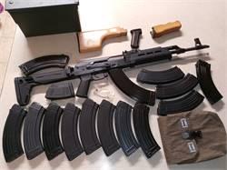 Mak 90 ak47 w/ ammo and accessories