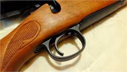 Remington 7mm Mag BDL (( Complete Restoration ))